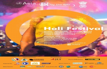Forthcoming event: Holi Festival 2018 (March 18, 2018)