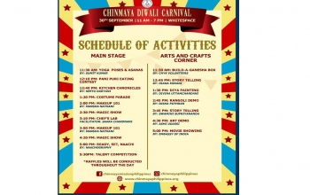 CHINMAYA DIWALI CARNIVAL 30th SEPTEMBER 11 AM - 7PM