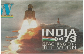 73rd Independence Day supplement.